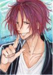 Free: Matsuoka Rin the Cheeky Shark by marikit