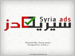 Syria Ads by MGQsy