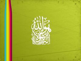 green arabic art wallpaper by razangraphics