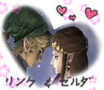 Zelinkness-SSBB by ChibiRed