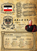GERMAN EMPIRE by LongXiaolong