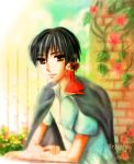 Arrietty by littleblabla