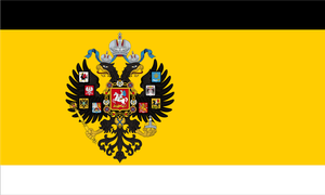 Prussianized Russian Empire by KHLFlags