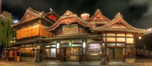 Dogo Onsen III by frenchbear
