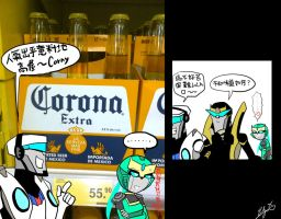 Corona Extra? by Evelynism
