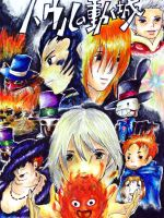 -Howl's Moving Castle- by phoenix4ever
