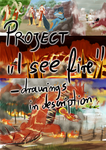 Project I see fire by Weirda208