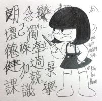 Chinese characters are hard! by komi114