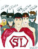 Fighters' League (Justice League Parody) by BlueWolfRanger95