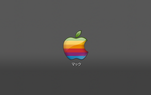 Japanese mac wallpaper by Anderstoast