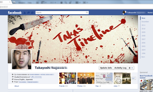 Dexter - Facebook Timeline by PunkBouncer