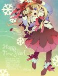 Happy new year 2012 by shilin