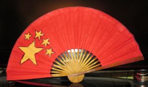 Chinese Flag Fan by OhioErieCanalGirl