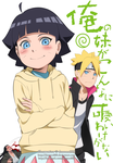 Himawari - My Little Sister Can't be this Cute by dannex009