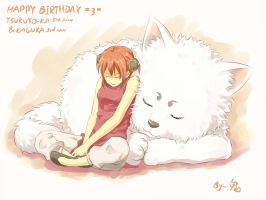 Gintama-nap-Birthday gift for Tsukuyo-Ka by Gin-Uzumaki