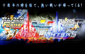 Raiden Fighters Aces by arya74
