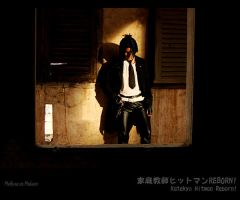 Mukuro: In the shadow. by Lishrayder
