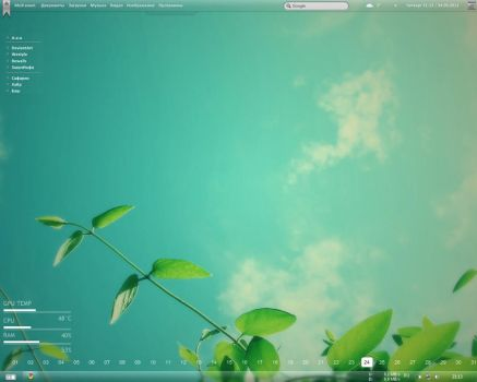 Screen Mart by Smygl