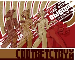 Conformity in Resistance by pseudo-manitou