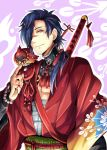 DMMD postcards (Koujaku) by Evil-usagi