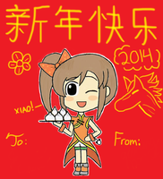 Dynasty Warriors Chinese/Lunar New Year Card by gaming123456