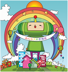 we love katamari by pronouncedyou