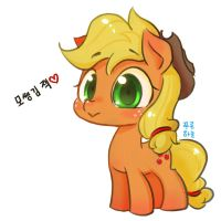 Little Applejack by mrs1989