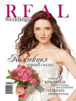 My Cover for REAL WEDDINGS magazine by LadyMartist
