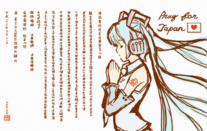 Hatsune Miku Pray For Japan by kaztah