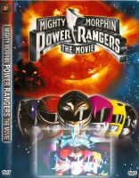 Mighty Morphin Power Rangers The Movie by CaptainBarringer