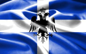 First Flag of Northern Epirus Korica by Hellenicfighter