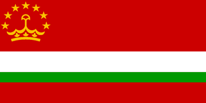Flag of the Soviet Republic of Tajikistan by tylero79