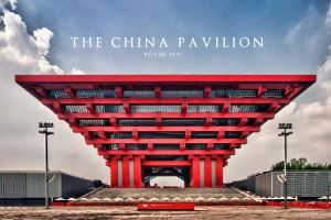 THE CHINA PAVILION by poyin