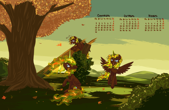 Autumn Equielendar by Equie