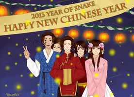 Happy New Chinese Year by paraniva