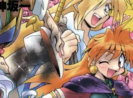 Slayers of Gravitation by hlrespect