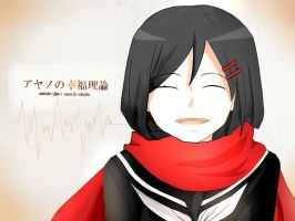 Ayano's Theory of Happiness by rinzen09
