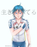 YowaPedal: Alive by KageNao