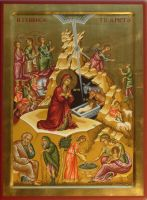 The Nativity of Jesus Christ by logIcon