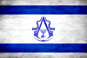 Israeli Assassins Flag by Thasiloron