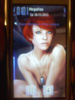Kelly Chambers Theme Nokia 360 x 640 by seregasko
