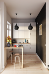 Small Kitchen by artec1