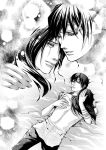 Lost Impossible_Hold Me Tight by Ecthelian