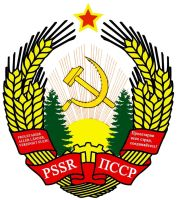 Coat of Arms of Prussian Soviet Socialist Republic by otakumilitia