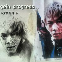 Progress of Gein from Kenshin by littlemissmarikit