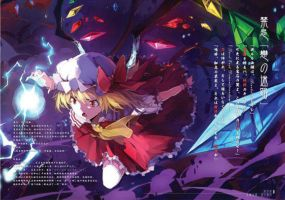Touhou Spellcard Anthology 04 by ChinAnime