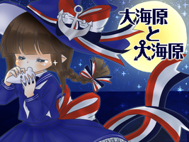 Wadanohara and the Great Blue Sea by Lunacy-Hime