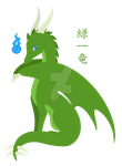 MLP - Lanoora the Emerald Dragon by Angelkitty17