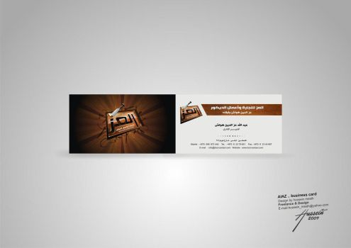 alaz card by Enginems