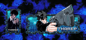 Psycho Pass Sign + Avatar  by tharep